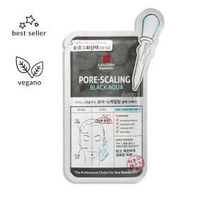 step solution pore-scaling black aqua mask